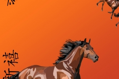 Year of the horse design: Chinese culture project